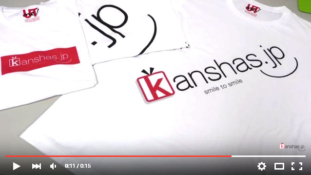 """""""kanshas""""オリジナルTシャツできました!! × uniqlo UT"""